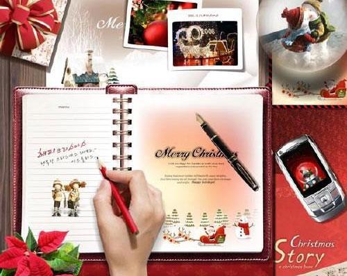 65 besplatnih božićnih psd-a