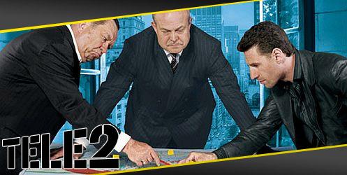 Tele2 mafia reklama