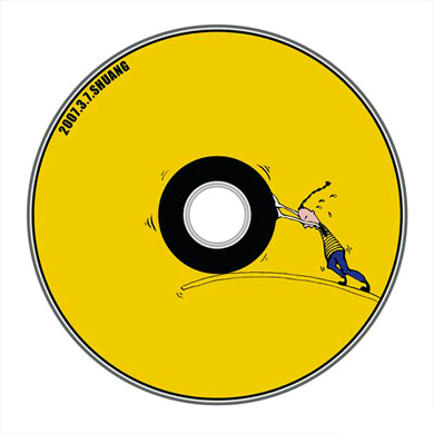 cd - cover design