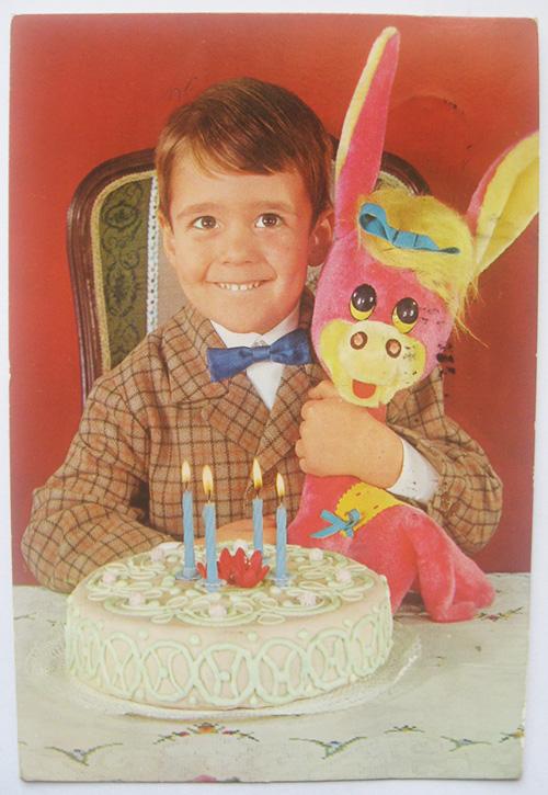 pionirski rođendan