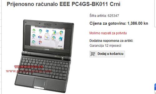 najmanji i najjeftiniji laptop