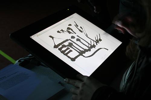 Masaki Yamabe - eksperiment za novu hiraganu