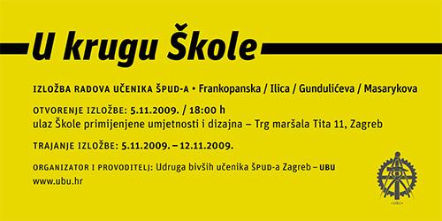 ŠPUD - izložba na ulicama centra grada