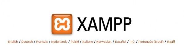 XAMPP početna stranica